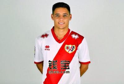 EIX. El sadurninenc Àlex Moreno, jugador del Rayo Vallecano