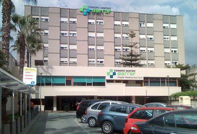 Adéu a les butaques de pagament a l'hospital de Sant Camil