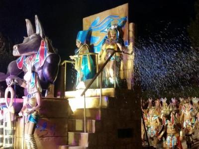 Rua del Carnaval de Cunit. Carnaval de Cunit