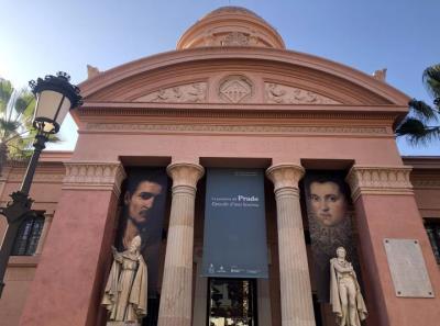Biblioteca Museu Victor Balaguer. Eix