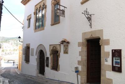 Imatge de la façana del Cau Ferrat de Sitges, que ara fa 125 anys va impulsar l'artista Santiago Rusiñol. ACN