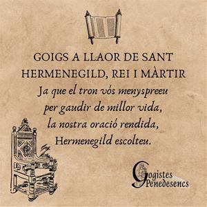 Cinquena carpeta de Goigs del Penedès al consell comarcal