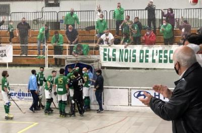 CP Vilanova - CP Rivas Las Lagunas. Eix