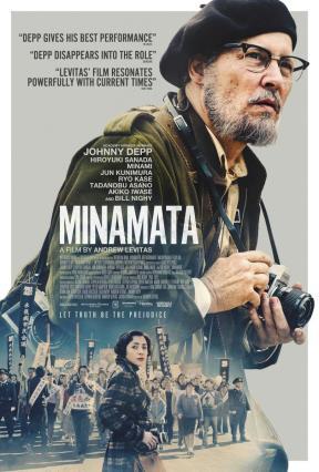 Cartell de EL FOTÓGRAFO DE MINAMATA